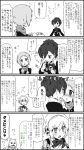 3girls 4koma aegis aegis_(persona) android blush comic dog eating female_protagonist_(persona_3) food food_on_face greyscale headphones highres koromaru monochrome multiple_girls ohshioyou onigiri persona persona_3 persona_3_portable robot_joints school_uniform short_hair translation_request yamagishi_fuuka yuri