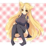 1girl black_legwear black_thighhighs blonde_hair blush breasts fox_ears hair_ornament large_breasts long_hair shuz_(dodidu) simple_background sitting smile solo taut_shirt thighhighs turtleneck very_long_hair yellow_eyes