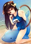 1girl animal_ears beach black_hair breasts brown_eyes cat_ears cat_tail dolphin hair_ornament hairband hairclip haruna_(kantai_collection) headgear ichikawa_noa kantai_collection kemonomimi_mode large_breasts long_hair ocean sand school_swimsuit smile solo swimsuit tail water