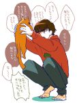 1boy barefoot brown_eyes brown_hair cat denim esper_nyanko hastune hood hoodie jeans male_focus matsuno_osomatsu osomatsu-kun osomatsu-san pants simple_background squatting translation_request white_background