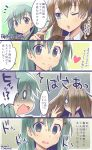/\/\/\ 0_0 2girls 4koma aqua_hair artist_name blue_eyes brown_hair comic dated empty_eyes hair_between_eyes hair_ornament hair_over_one_eye hairclip heart highres kantai_collection kumano_(kantai_collection) long_hair multiple_girls one_eye_closed open_mouth shaded_face smile solid_oval_eyes suzuya_(kantai_collection) sweat translation_request wavy_mouth yumi_yumi