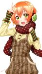 1girl :d bico_(bicoris) blush clenched_hand commentary_request earmuffs elbow_gloves fang fingerless_gloves floral_print frilled_sleeves frills gloves green_eyes hair_between_eyes highres hoshizora_rin long_sleeves looking_at_viewer love_live! love_live!_school_idol_festival love_live!_school_idol_project open_mouth orange_hair salute scarf short_hair simple_background smile solo star star_print striped striped_gloves twitter_username vertical_stripes w white_background winter_clothes
