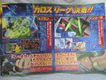 alain_(pokemon) greninja mega_sceptile pikachu pokemon pokemon_(anime) salamence sceptile shota_(pokemon) slaking tyranitar weavile