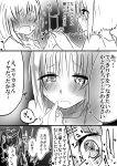 absurdres blush casual comic fireworks girls_und_panzer hands highres itsumi_erika monochrome nishizumi_miho sweat takasaki_aneki takashi_saki translation_request yuri