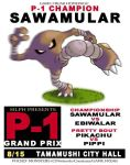 copyright_name game_freak hitmonlee no_humans official_art pokemon