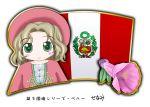 1girl blush blush_stickers cantuta flag flower green_eyes hat murakami_senami peru shiny shiny_hair short_hair simple_background upper_body white_background