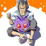 1boy artist_request brush glasses hat pokemon venonat