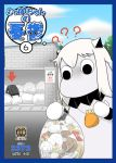 (o)_(o) 1girl ? apple apple_core backpack bag blue_sky building commentary_request cover cover_page fish_bone food frown fruit horns kantai_collection long_hair mittens muppo northern_ocean_hime pocky pointer sazanami_konami sky translation_request trash trash_bag tree wall wallet white_hair