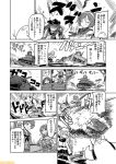 akatsuki_(kantai_collection) artillery_imp comic commentary greyscale ground_vehicle hairband hat hibiki_(kantai_collection) kantai_collection military military_vehicle mizumoto_tadashi mogami_(kantai_collection) monochrome motor_vehicle natori_(kantai_collection) non-human_admiral_(kantai_collection) ooshio_(kantai_collection) rocket_launcher tank torn_clothes translation_request twintails verniy_(kantai_collection) weapon