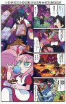 1boy 1girl 4koma alice_(wonderland) alice_(wonderland)_(cosplay) alice_in_wonderland apron aqua_eyes artist_name bright_pupils child comic cookie copyrignt_name cosplay cup darling_in_the_franxx drinking falling food hairband hiro_(darling_in_the_franxx) horns kokoro_(darling_in_the_franxx) mato_(mozu_hayanie) mirror nine_alpha parody pink_hair pocket_watch red_skin spoilers teacup translation_request walking watch white_rabbit white_rabbit_(cosplay) zero_two_(darling_in_the_franxx)