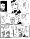 comic imai_midori kiryuu_suruga miyamori_aoi monochrome ogasawara_rinko sakaki_shizuka shirobako translation_request white_background yano_erika