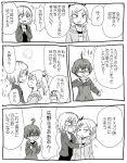 comic kiryuu_suruga kunogi_ai miyamori_aoi monochrome shirobako translation_request white_background yano_erika