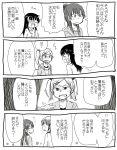andou_tsubaki comic imai_midori kiryuu_suruga monochrome sakaki_shizuka shirobako translation_request white_background yano_erika