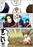 1girl 2boys alternate_hairstyle brown_hair bucket casual comic female_saniwa_(touken_ranbu) geta honchu japanese_clothes kashuu_kiyomitsu little_girl_saniwa_(touken_ranbu) long_hair mikazuki_munechika miko money multiple_boys saniwa_(touken_ranbu) squatting sweatdrop tabi touken_ranbu translation_request trowel