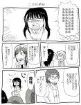 andou_tsubaki comic iguchi_yumi imai_midori kiryuu_suruga kunogi_ai monochrome sakaki_shizuka shirobako translation_request white_background yano_erika yasuhara_ema