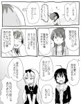 comic gradient gradient_background kiryuu_suruga kunogi_ai miyamori_aoi monochrome ogasawara_rinko sakaki_shizuka shirobako toudou_misa translation_request white_background yasuhara_ema