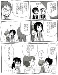 andou_tsubaki comic iguchi_yumi kiryuu_suruga kunogi_ai monochrome ogasawara_rinko shirobako toudou_misa translation_request white_background yasuhara_ema