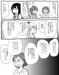 comic gradient gradient_background iguchi_yumi kiryuu_suruga monochrome sakaki_shizuka shirobako translation_request white_background yano_erika yasuhara_ema