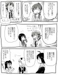 andou_tsubaki comic imai_midori kiryuu_suruga kunogi_ai monochrome ogasawara_rinko sakaki_shizuka shirobako toudou_misa translation_request white_background yasuhara_ema