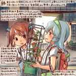 2girls asagumo_(kantai_collection) backpack bag black_skirt blue_eyes braid brown_hair building commentary_request dated grey_eyes hair_ribbon hairband kantai_collection kirisawa_juuzou long_hair multiple_girls plant pleated_skirt randoseru ribbon shirt short_sleeves silver_hair single_braid skirt traditional_media translation_request twintails twitter_username white_shirt yamagumo_(kantai_collection)