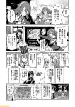 ahoge anchorage_water_oni arm_up asashimo_(kantai_collection) ashigara_(kantai_collection) chalkboard comic commentary greyscale group_hug hair_over_one_eye hairband hug hyuuga_(kantai_collection) kantai_collection kasumi_(kantai_collection) kiyoshimo_(kantai_collection) map mizumoto_tadashi monochrome necktie non-human_admiral_(kantai_collection) ooyodo_(kantai_collection) seaport_hime submarine_hime translation_request