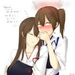 2girls akagi_(kantai_collection) blush breasts english hakama huge_breasts japanese_clothes kaga_(kantai_collection) kantai_collection long_hair multiple_girls open_mouth side_ponytail snoring udon-udon yuri