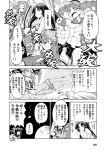 battle bow_(weapon) clenched_teeth comic fubuki_(kantai_collection) greyscale headgear highres japanese_clothes jun'you_(kantai_collection) kantai_collection long_hair mizumoto_tadashi monochrome multiple_girls non-human_admiral_(kantai_collection) onmyouji open_mouth pale_skin ponytail ru-class_battleship ryuujou_(kantai_collection) school_uniform scroll serafuku shikigami shouhou_(kantai_collection) skirt spiky_hair sweatdrop teeth tentacle torn_clothes visor_cap weapon wo-class_aircraft_carrier