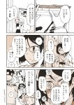 >_< 1boy 2girls admiral_(kantai_collection) bare_shoulders blush closed_eyes comic curtains door glasses gloves hair_bobbles hair_ornament hairband hat headgear highres japanese_clothes kantai_collection kirishima_(kantai_collection) long_sleeves military military_hat military_uniform monochrome multiple_girls naval_uniform nontraditional_miko nose_blush peaked_cap ribbon-trimmed_sleeves ribbon_trim sazanami_(kantai_collection) school_uniform serafuku shaded_face short_hair short_sleeves skirt sweatdrop tadano_(toriaezu_na_page) translated twintails uniform window