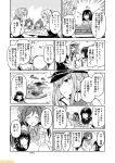 abukuma_(kantai_collection) ahoge akitsu_maru_(kantai_collection) arashi_(kantai_collection) bangs comic commentary drinking fubuki_(kantai_collection) graf_zeppelin_(kantai_collection) greyscale hagikaze_(kantai_collection) hat jun'you_(kantai_collection) kantai_collection maikaze_(kantai_collection) mamiya_(kantai_collection) mizumoto_tadashi monochrome nachi_(kantai_collection) non-human_admiral_(kantai_collection) nowaki_(kantai_collection) peaked_cap ponytail school_uniform sendai_(kantai_collection) serafuku side_ponytail translation_request twintails ushio_(kantai_collection) vest