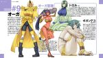 4girls :d abs black_hair blonde_hair blush boots breasts brown_eyes cleavage club dark_skin detached_sleeves elbow_pads end_card erect_nipples giantess gigantes_(monster_musume) green_eyes green_hair green_skin grey_skin horn horns inui_takemaru kinu_(monster_musume) knee_pads leg_hug long_hair monster_girl monster_musume_no_iru_nichijou multiple_girls muscle navel official_art ogre okayado oni open_mouth pointy_ears ponytail red_eyes red_oni red_skin sandals short_hair sideboob simple_background sitting smile spiked_club tiger_stripes tionishia translation_request troll troll_(monster_musume) tusks uniform very_long_hair weapon