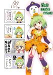 2girls 4koma :d blonde_hair boots braid comic crown_braid flower_knight_girl food_themed_clothes food_themed_hair_ornament ghost green_hair hair_ornament hat highres knee_boots lantana_(flower_knight_girl) looking_at_viewer milfy_oira mouse multiple_girls open_mouth orange_boots orange_skirt panties pepo_(flower_knight_girl) pumpkin_hair_ornament purple_hat purple_legwear red_eyes short_hair skirt smile thigh-highs thigh_strap translation_request underwear witch_hat yellow_panties