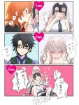 1boy 2girls alternate_costume bare_shoulders blush breasts choke_hold cleavage collarbone comic embarrassed fate/grand_order fate_(series) female_protagonist_(fate/grand_order) flying_sweatdrops fujimaru_ritsuka_(female) fujimaru_ritsuka_(male) full-face_blush glasses hair_flip headpiece jeanne_alter large_breasts looking_at_viewer male_protagonist_(fate/grand_order) multiple_girls necktie nose_blush ruler_(fate/apocrypha) ruler_(fate/grand_order) sleeveless smile strangling sushimaro thumbs_up translation_request tsundere