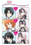 ... 1boy 2girls :d ;d ^_^ bare_shoulders blush chains closed_eyes collarbone comic embarrassed fate/grand_order fate_(series) female_protagonist_(fate/grand_order) fujimaru_ritsuka_(female) fujimaru_ritsuka_(male) hair_flip headpiece jeanne_alter looking_at_viewer looking_away male_protagonist_(fate/grand_order) multiple_girls necktie one_eye_closed open_mouth ruler_(fate/apocrypha) ruler_(fate/grand_order) smile sparkle spoken_ellipsis sushimaro thumbs_up translation_request