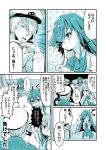 1boy 3girls admiral_(kantai_collection) aura comic couch covering_face crying dark_aura gendou_pose hair_over_one_eye hands_clasped hayashimo_(kantai_collection) kantai_collection kiyoshimo_(kantai_collection) monochrome multiple_girls ooyodo_(kantai_collection) sala_mander translation_request trembling