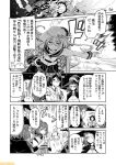alternate_costume comic commentary glasses greyscale halloween_costume hammer_and_sickle hat headgear hibiki_(kantai_collection) innertube ise_(kantai_collection) kantai_collection kirishima_(kantai_collection) mizumoto_tadashi monochrome non-human_admiral_(kantai_collection) ponytail roma_(kantai_collection) school_uniform serafuku submarine_hime thumbs_up translation_request verniy_(kantai_collection)