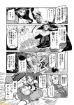 alternate_costume amatsukaze_(kantai_collection) cape comic commentary firing greyscale halloween_costume hat isuzu_(kantai_collection) kantai_collection mizumoto_tadashi monochrome non-human_admiral_(kantai_collection) prinz_eugen_(kantai_collection) pumpkin rensouhou-kun roma_(kantai_collection) seaport_hime submarine_hime translation_request twintails