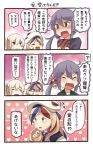 3girls @_@ ahoge akebono_(kantai_collection) bell beret blonde_hair blue_eyes blue_hair blush blush_stickers closed_eyes comic commandant_teste_(kantai_collection) commentary_request flower graf_zeppelin_(kantai_collection) green_eyes hair_bell hair_between_eyes hair_flower hair_ornament hand_on_own_chin hat heart heart-shaped_box heart_background highres ido_(teketeke) kantai_collection long_hair multicolored_hair multiple_girls open_mouth peaked_cap purple_hair redhead scarf shaded_face side_ponytail smile streaked_hair sweatdrop translation_request twintails valentine violet_eyes white_hair