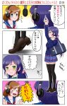 3girls bakuon!! comic headphones long_hair love_live! microphone minowa_hijiri multiple_girls niiragi radio_booth sakura_hane school_uniform short_hair studio_microphone toujou_nozomi translation_request