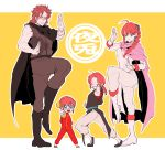 2boys 2girls ahoge blue_eyes blush brother_and_sister brown_hair child chinese_clothes double_bun family father_and_daughter father_and_son gintama husband_and_wife kagura_(gintama) kamui_(gintama) kouka_(gintama) looking_at_another mother_and_daughter mother_and_son multiple_boys multiple_girls orange_hair pose siblings umibouzu_(gintama) younger