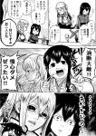 3.7cm_flak_m42 6+girls aircraft airplane akagi_(kantai_collection) akitsu_maru_(kantai_collection) animal black_hair black_sclera breasts buttons cat chopsticks closed_eyes comic commentary_request cup fairy_(kantai_collection) fangs fat female food food_on_face graf_zeppelin_(kantai_collection) greyscale hair_between_eyes hands_on_breasts hat highres japanese_clothes kaga_(kantai_collection) kantai_collection large_breasts long_hair long_sleeves look-alike military military_hat military_uniform minigirl monochrome multiple_girls munmu-san no_hat no_headwear nontraditional_miko open_mouth rice rice_on_face short_hair side_ponytail sitting straight_hair sweatdrop teacup teeth translation_request twintails uniform unsinkable_sam yunomi
