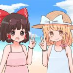 2girls :d alternate_costume bare_shoulders batta_(ijigen_debris) beach black_eyes black_hair blonde_hair blush bow braid clouds coast collarbone dress eyebrows eyebrows_visible_through_hair glasses hair_bow hair_tubes hakurei_reimu hat hat_bow hat_ribbon kirisame_marisa looking_at_viewer multiple_girls ocean one-piece_swimsuit open_mouth ribbon round_teeth sand side_braid single_braid sky smile sundress sunglasses sunglasses_on_head swimsuit teeth touhou upper_body v water yellow_eyes