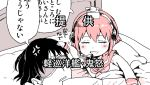 1boy 1girl admiral_(kantai_collection) anger_vein boom_microphone closed_eyes comic dress fang gomennasai kantai_collection monochrome open_mouth petting sailor_dress short_hair sleep_mask smile translation_request under_covers yukikaze_(kantai_collection)