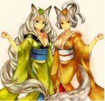 animal_ears blue_eyes brown_hair cloud collarbone curly_hair eyeshadow fox_ears fox_tail hair_up inari japanese_clothes kimono kongiku leaf leaf_on_head long_hair multiple_girls oboro_muramasa oboro_muramasa_youtouden off_shoulder orange_eyes short_hair silver_hair simple_background tail vanillaware vanille very_long_hair yuzuruha