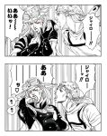 comic derivative_work greyscale gyro_zeppeli hat johnny_joestar jojo_no_kimyou_na_bouken m-goro monochrome parody steel_ball_run translation_request