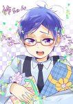 1boy ahoge blue_hair blush child free! glasses happy_birthday male_focus necktie present ryuugazaki_rei text violet_eyes watawata_(wtaawata) younger
