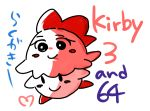 artist_request blush chuchu_(kirby) kirby kirby_(series) translation_request