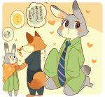 alternate_costume blush chibi disney fox furry hyaku judy_hopps kneeling nick_wilde no_humans rabbit translation_request zootopia