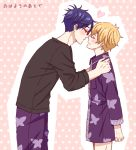 2boys free! glasses hazuki_nagisa kiss male_focus multiple_boys pajamas ryuugazaki_rei tagme