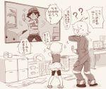 1girl 2boys ahoge arin-ko brother_and_sister citron_(pokemon) computer eureka_(pokemon) glasses jumpsuit laboratory laptop monochrome multiple_boys paper pikachu pokemon pokemon_(anime) pokemon_(creature) pokemon_(game) pokemon_sm pokemon_sm_(anime) pokemon_xy pokemon_xy_(anime) satoshi_(pokemon) siblings side_ponytail sparkle sweat television translation_request z-move