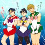 3boys bishoujo_senshi_sailor_moon cosplay crossdressing free! glasses male_focus multiple_boys nanase_haruka_(free!) ryuugazaki_rei skirt tachibana_makoto